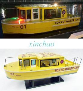01-taxi